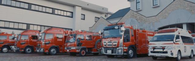 消防活動のイメージサンプル