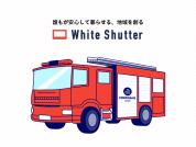 ホワイトシャッターWebサイトオープンのタイトル画像