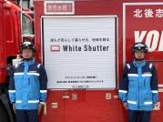 北海道余市町へ資機材寄附実施のタイトル画像